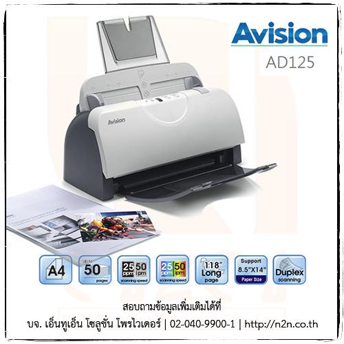 Avision AD125 เครื่องสแกนเอกสาร A4 ขนาดตั้งโต๊ะ