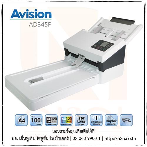 Avision AD345F เครื่องสแกนเอกสาร A4 ชนิด ADF + Flatbed ขนาดตั้งโต๊ะ