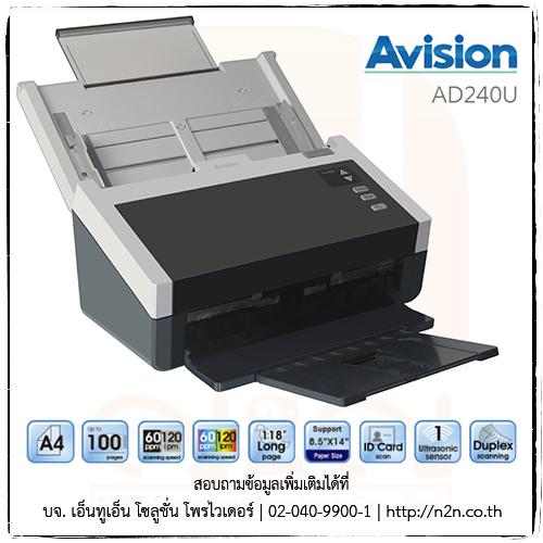 Avision AD240U เครื่องสแกนเอกสาร A4 ขนาดตั้งโต๊ะ