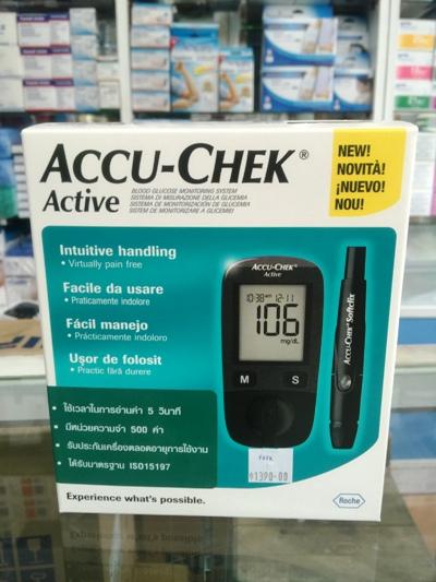 เครื่องวัดระดับน้ำตาลในเลือด Accu-Chek รุ่น Active