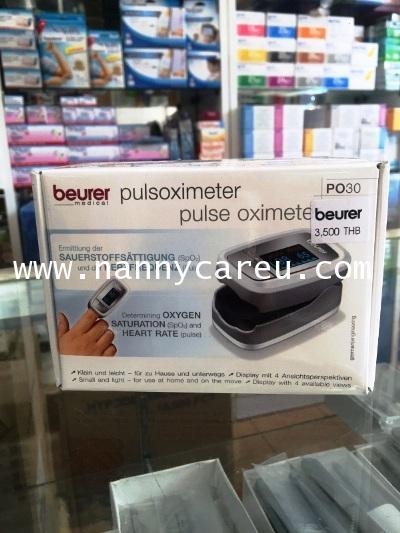 เครื่องวัดระดับออกซิเจนในเลือด Beurer
