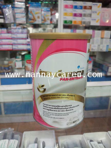 นมแพน-เอ็นเทอราล (Pan-Enteral)