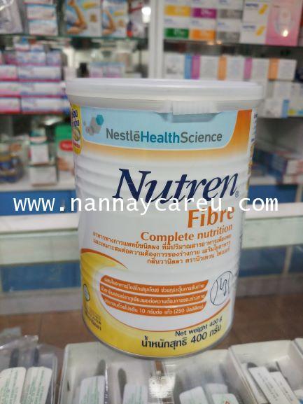 นมนิวเทรนไฟเบอร์ (Nutren Fibre) กลิ่นวานิลลา