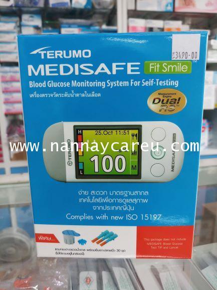 เครื่องวัดระดับน้ำตาลในเลือด Terumo