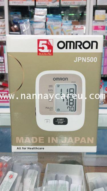เครื่องวัดความดันโลหิต Omron รุ่น JPN 500