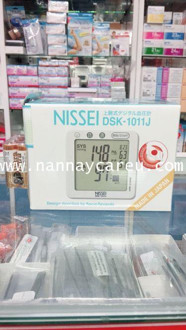 เครื่องวัดความดันโลหิต NISSEI