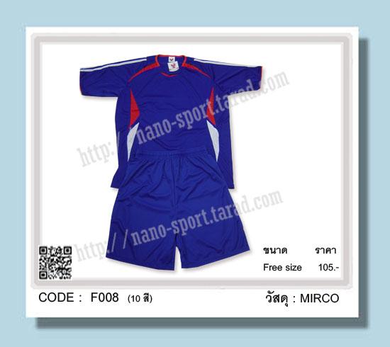 ชื่อสินค้า :  F008 (สั่งผลิต)