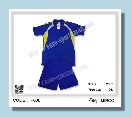 ชื่อสินค้า :  F006 (สั่งผลิต)