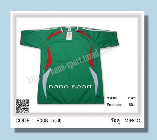 ชื่อสินค้า :  F008 (สั่งผลิต) 2