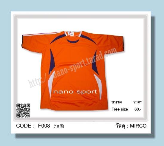 ชื่อสินค้า :  F008 (สั่งผลิต) 3