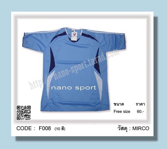 ชื่อสินค้า :  F008 (สั่งผลิต) 5