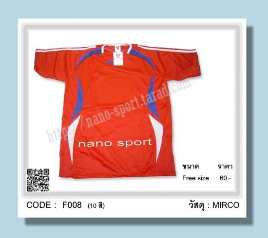 ชื่อสินค้า :  F008 (สั่งผลิต) 6