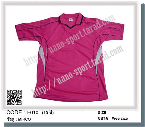ชื่อสินค้า : F 010 (สั่งผลิต) 1