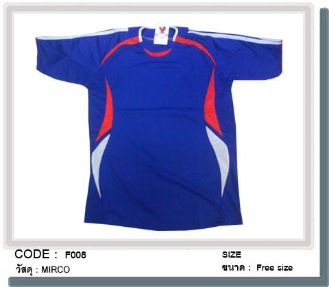 ชื่อสินค้า :  F008 (สั่งผลิต) 7