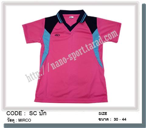 ชื่อสินค้า : SC ปัก [ผ้าไมโคร size : 30-44] 2