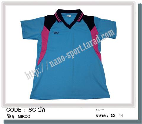 ชื่อสินค้า : SC ปัก [ผ้าไมโคร size : 30-44] 4