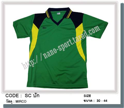 ชื่อสินค้า : SC ปัก [ผ้าไมโคร size : 30-44] 1