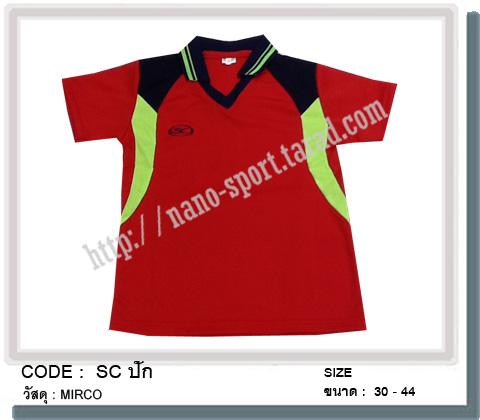 ชื่อสินค้า : SC ปัก [ผ้าไมโคร size : 30-44] 6