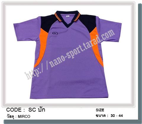ชื่อสินค้า : SC ปัก [ผ้าไมโคร size : 30-44] 3