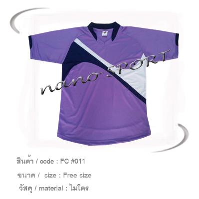 ชื่อสินค้า : FC 011 (สั่งผลิต) 2