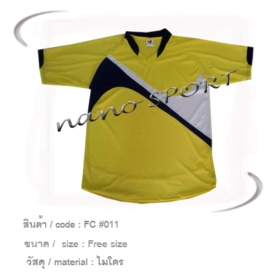 ชื่อสินค้า : FC 011 (สั่งผลิต) 1