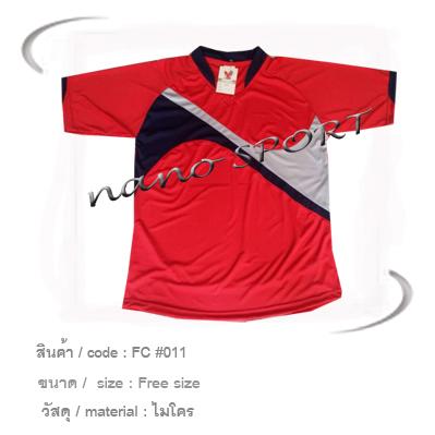 ชื่อสินค้า : FC 011 (สั่งผลิต) 3