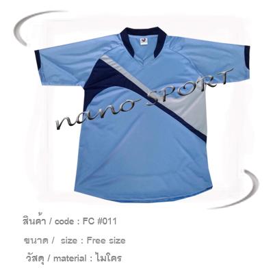 ชื่อสินค้า : FC 011 (สั่งผลิต) 4