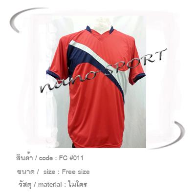 ชื่อสินค้า : FC 011 (สั่งผลิต) 7