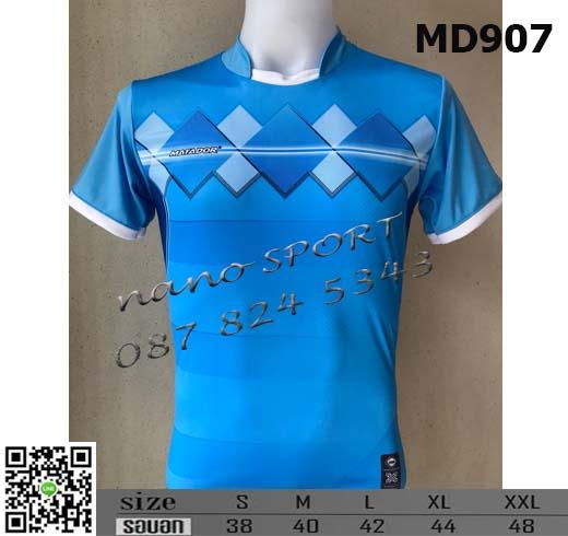 ชื่อสินค้า : MD 907 3