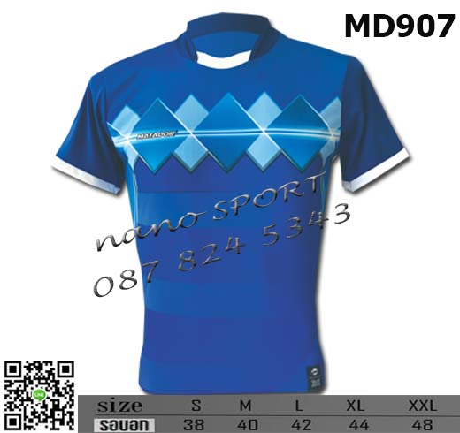 ชื่อสินค้า : MD 907 5