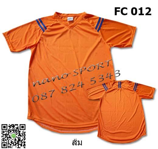 ขื่อสินค้า : FC 012 (สั่งผลิต) 1