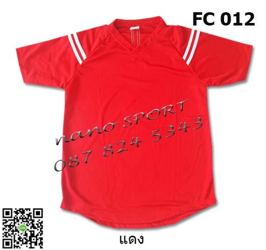 ขื่อสินค้า : FC 012 (สั่งผลิต) 2