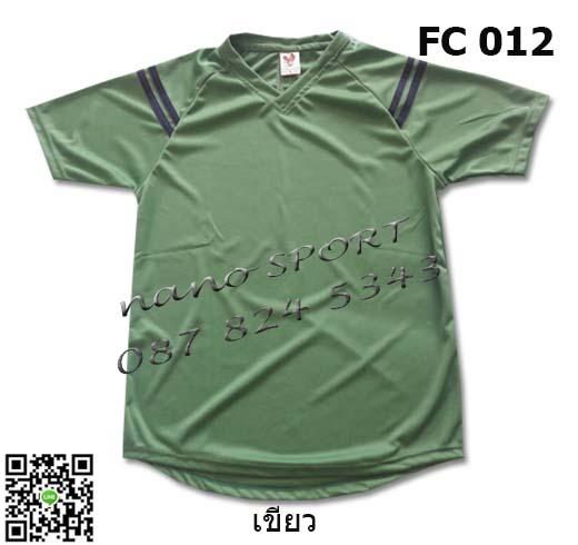 ขื่อสินค้า : FC 012 (สั่งผลิต) 3