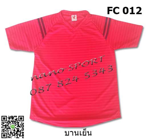 ขื่อสินค้า : FC 012 (สั่งผลิต) 4