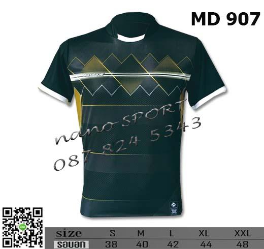 ชื่อสินค้า : MD 907 7