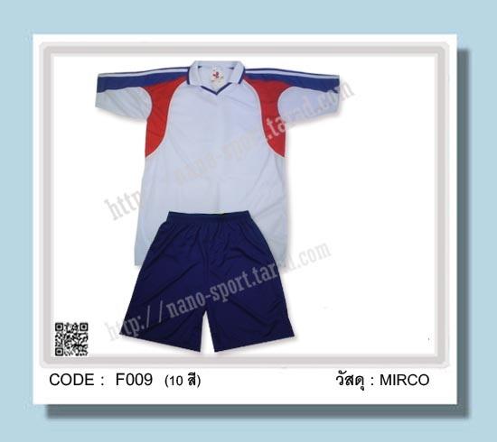 ชื่อสินค้า :  F009 (สั่งผลิต)