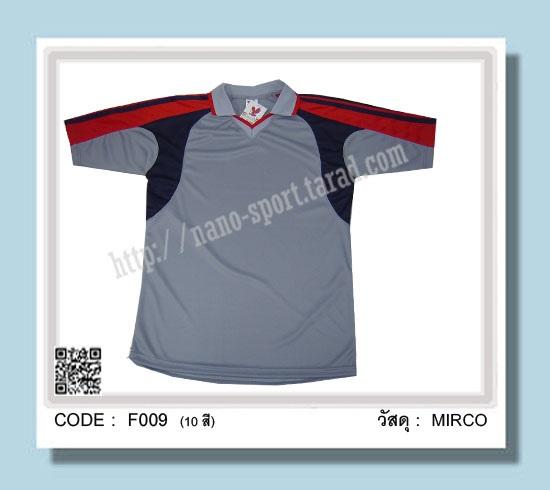 ชื่อสินค้า :  F009 (สั่งผลิต) 4