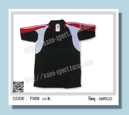 ชื่อสินค้า :  F009 (สั่งผลิต) 5