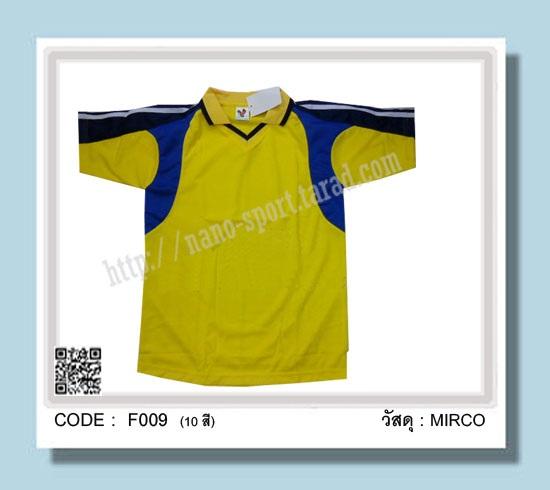 ชื่อสินค้า :  F009 (สั่งผลิต) 1