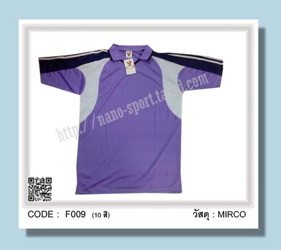 ชื่อสินค้า :  F009 (สั่งผลิต) 2