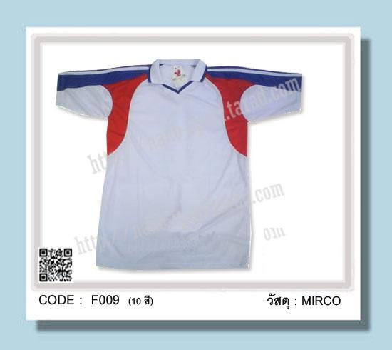 ชื่อสินค้า :  F009 (สั่งผลิต) 3