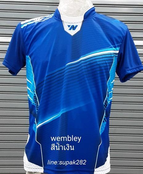 ชื่อสินค้า : เวมบลีย์ / WEMBLEY 4