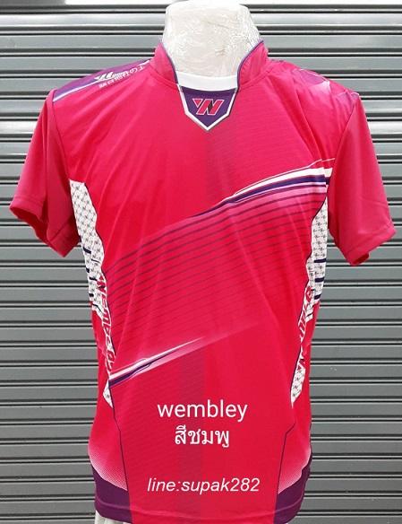 ชื่อสินค้า : เวมบลีย์ / WEMBLEY 5