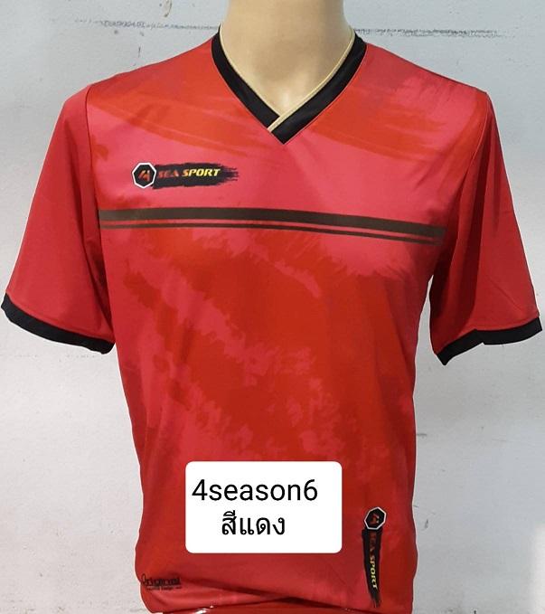 ชื่อสินค้า : CAPPUCCINO 4S-6 / ซีซัน6 8