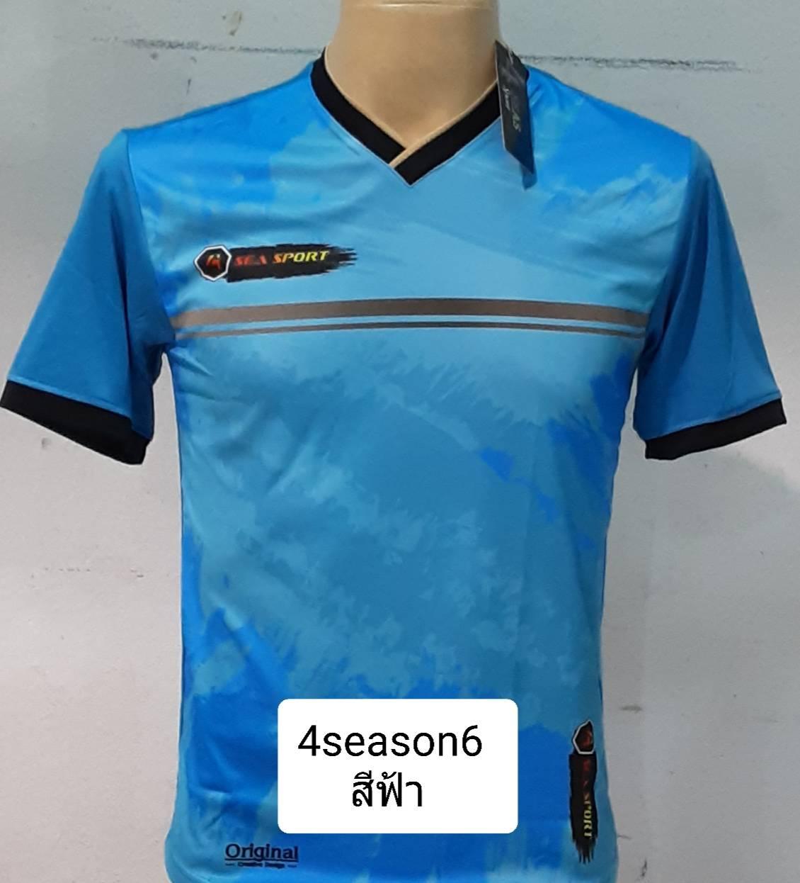 ชื่อสินค้า : CAPPUCCINO 4S-6 / ซีซัน6 1