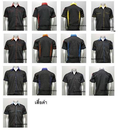 ชื่อสินค้า : เสื้อช่าง,เสื้อช้อป,เสื้อกาวน์,เสื้ออนามัย 6