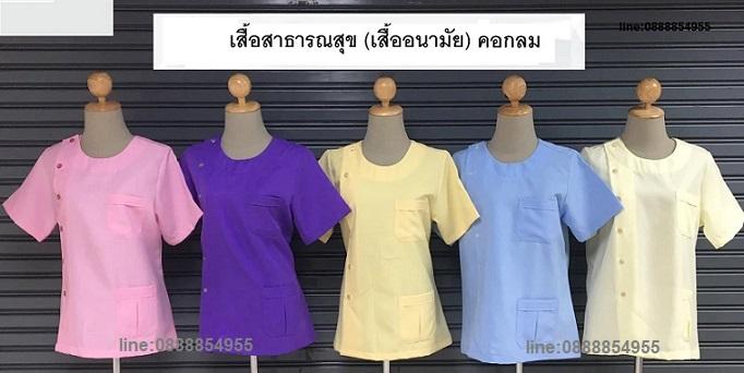 ชื่อสินค้า : เสื้อช่าง,เสื้อช้อป,เสื้อกาวน์,เสื้ออนามัย 9