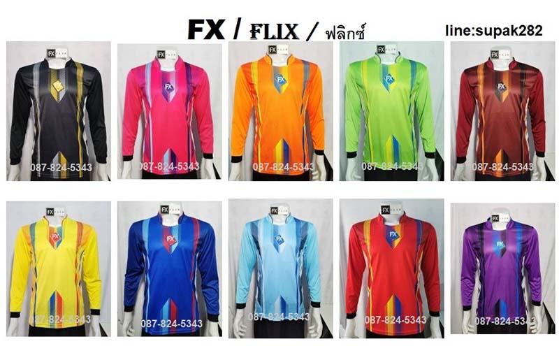 ชื่อสินค้า: FX แขนยาว / Flix ฟลิกซ์ 1