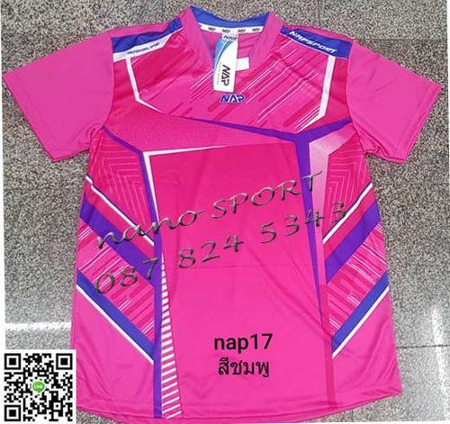 ชื่อสินค้า : NAP-17 / แน็ป 17 2