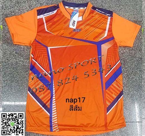 ชื่อสินค้า : NAP-17 / แน็ป 17 5